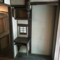 2013年 ICU内 泰山荘(一畳敷き)
