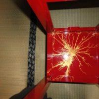 2009年 一点物作品 オブジェ 塗装:金色波模様朱色磨き仕上