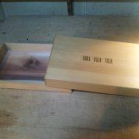2015年 鑿箱